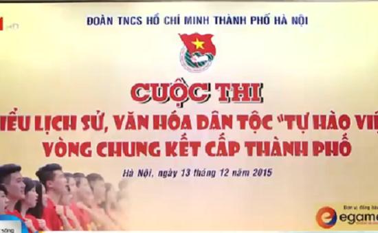 Hơn 300.000 học sinh tham gia thi tìm hiểu lịch sử Việt Nam trực tuyến