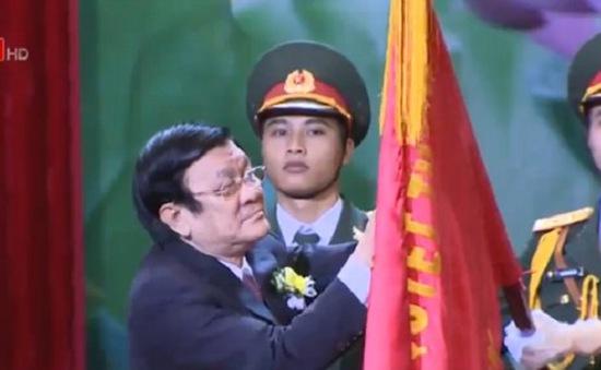 Ngân hàng Quân đội đón nhận danh hiệu Anh hùng Lao động