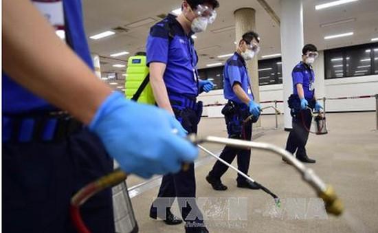 Thêm một trường hợp nhiễm MERS tại Hàn Quốc