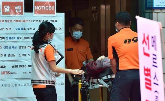 Số người tử vong vì MERS ở Hàn Quốc đã lên 10 người