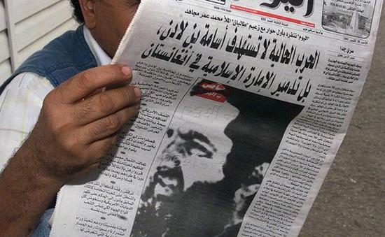 Mỹ khẳng định thông tin về cái chết của thủ lĩnh Taliban