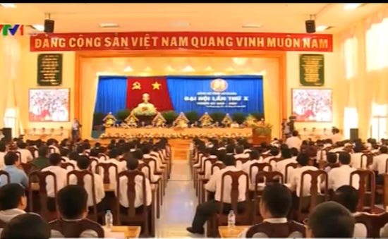 Bế mạc Đại hội Đại biểu Đảng bộ tỉnh An Giang lần thứ X