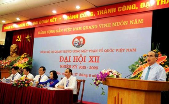 Đại hội Đảng bộ cơ quan Trung ương MTTQ Việt Nam