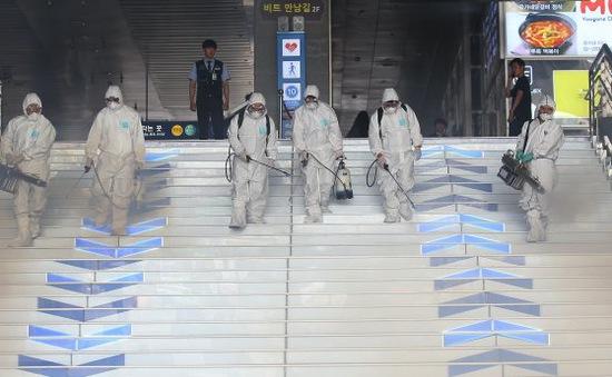 Hàn Quốc ghi nhận thêm một trường hợp nhiễm MERS