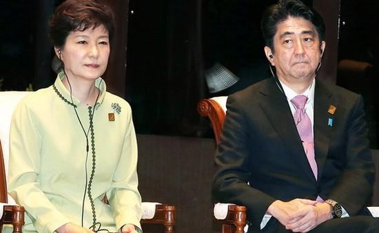 Hội nghị thượng đỉnh Đông Bắc Á sẽ diễn ra tại Seoul