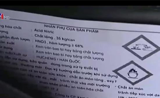 Vạch trần thủ đoạn làm phân bón giả của Công ty Thuận Phong, Đồng Nai
