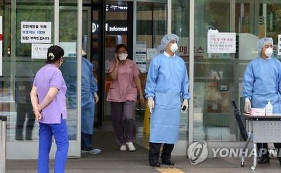 Hàn Quốc tuyên bố hết dịch MERS