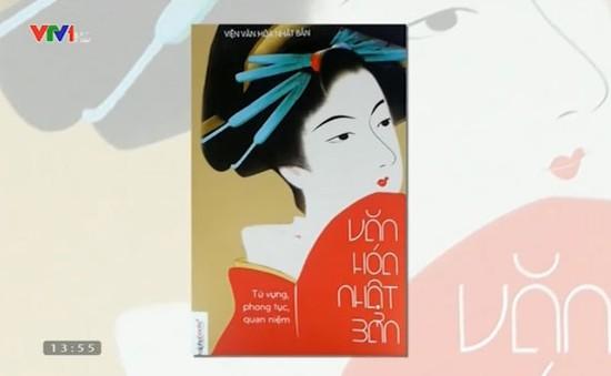 """Sách hay: """"Văn hóa Nhật Bản"""""""