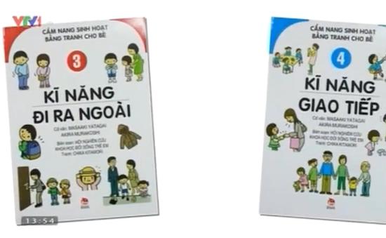 """Sách hay: """"Cẩm nang sinh hoạt bằng tranh cho bé"""""""