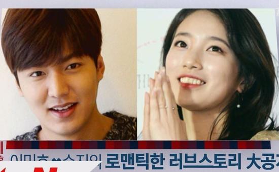 Lee Min Ho thích Suzy từ lâu nhưng không dám thổ lộ
