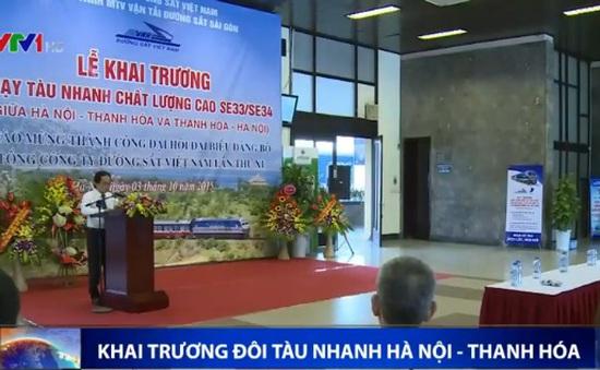 Khai trương 2 tàu nhanh tuyến Hà Nội - Thanh Hóa
