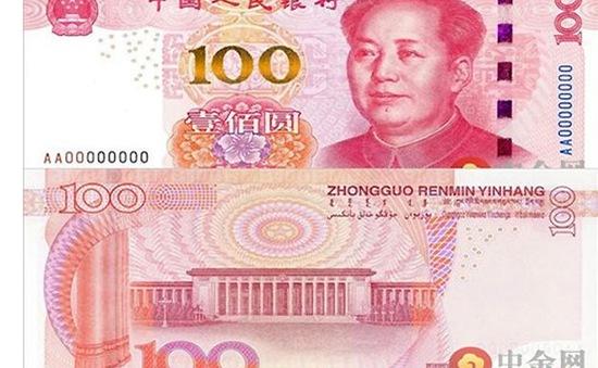 Trung Quốc phát hành đồng 100 NDT mới từ ngày 12/11