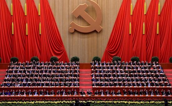Bế mạc Hội nghị Trung ương 5 khóa 18 của Đảng Cộng sản Trung Quốc