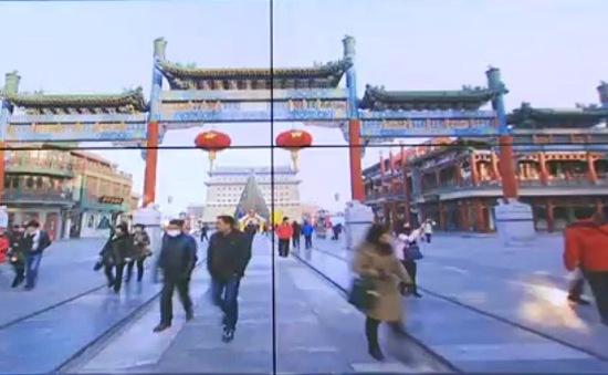 Trung Quốc công bố các nhiệm vụ kinh tế chính năm 2016