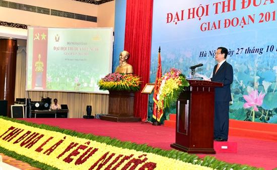 Đại hội thi đua yêu nước Bộ Ngoại giao