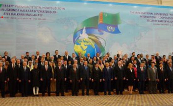 Diễn đàn quốc tế về quy chế Trung lập của Turkmenistan