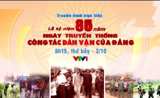 Lễ kỷ niệm 85 năm ngày truyền thống công tác dân vận của Đảng (8h15, 3/10, VTV1)