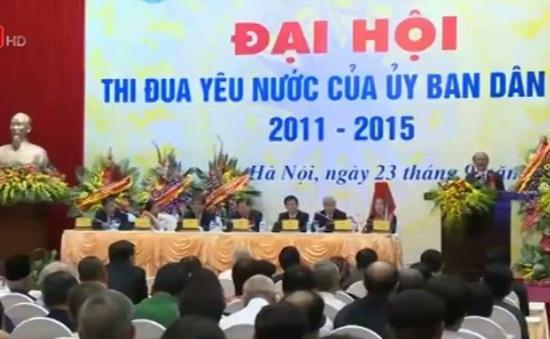 Đại hội thi đua yêu nước Ủy ban dân tộc