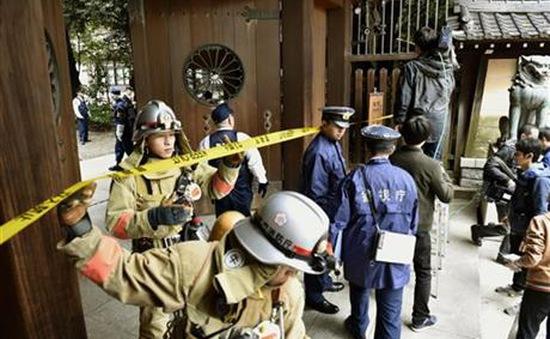 Đền Yasukuni, Nhật Bản xảy ra vụ nổ
