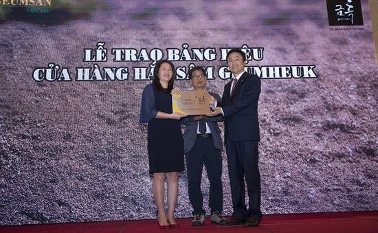 Sâm Hàn Quốc Geumheuk ra mắt người tiêu dùng Việt Nam