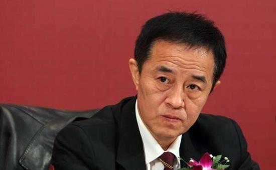 Trung Quốc sẽ truy tố cựu Phó Chánh án Tòa án Tối cao