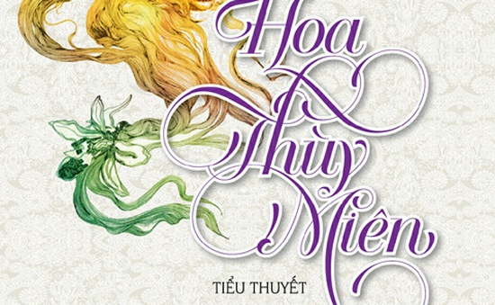 """""""Hoa Thùy Miên"""": Vẻ đẹp của sự giản dị và lạ lùng"""