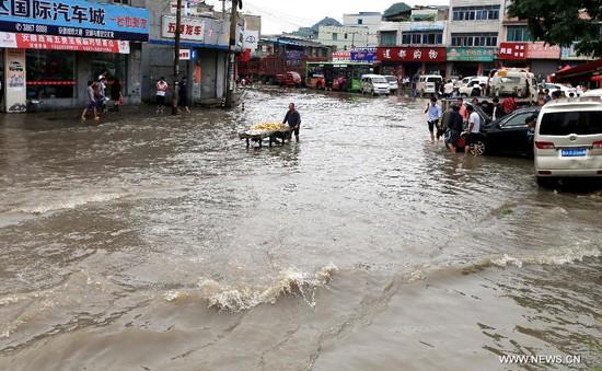 3 người mất tích sau lũ lụt tại Trung Quốc