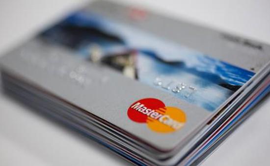 Mastercard đối mặt với án phạt kỷ lục 19 tỉ USD tại Anh
