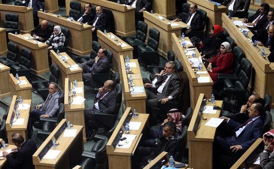 Vua Abdullah của Jordan tuyên bố giải tán quốc hội