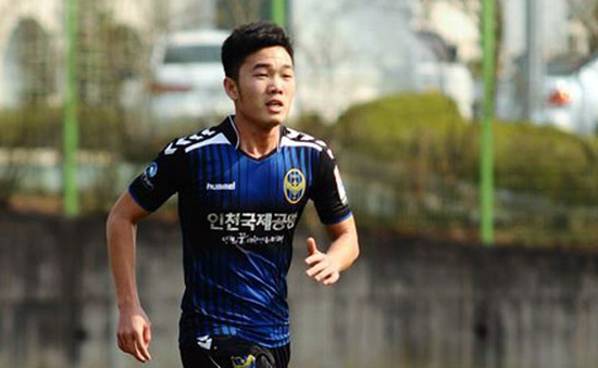 Dính chấn thương, Xuân Trường lỡ cơ hội ra mắt tại Giải vô địch quốc gia Hàn Quốc