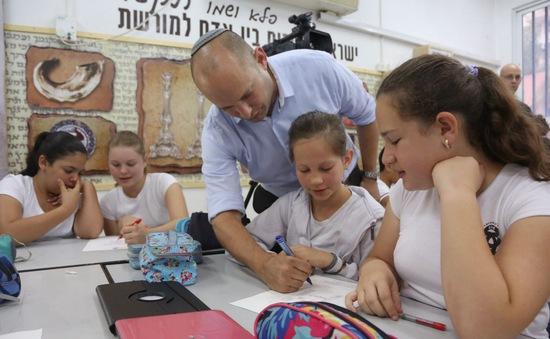 Học tiếng Anh theo công nghệ, kỹ thuật của người Do Thái