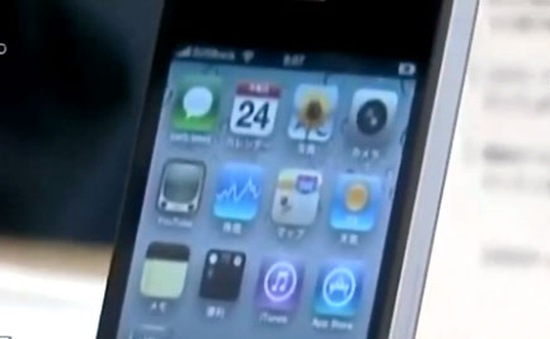Apple bị phản đối vì bán iPhone đã qua sử dụng