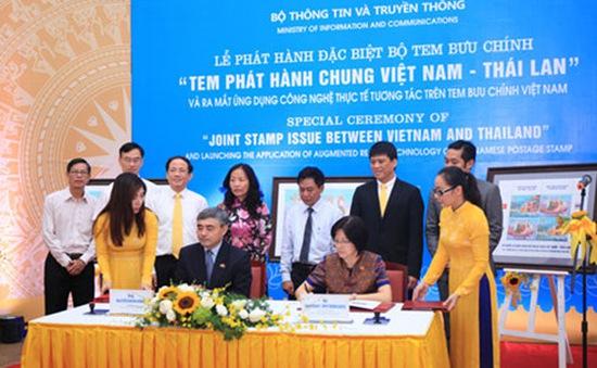 """Phát hành đặc biệt bộ tem """"Tem phát hành chung Việt Nam - Thái Lan"""""""