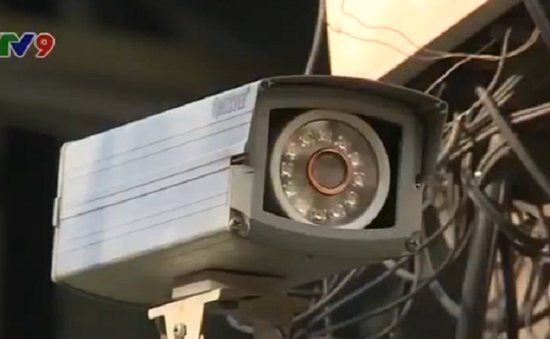 TP.HCM sẽ thí điểm kết nối camera nhà dân