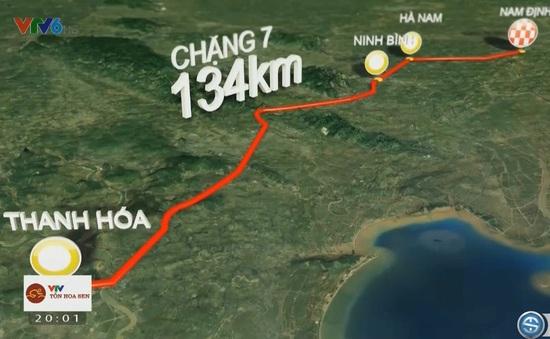 Lộ trình chặng 7 Giải xe đạp Quốc tế VTV - Cúp Tôn Hoa Sen 2016