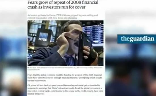 Lo ngại khủng hoảng tài chính, chứng khoán Anh chao đảo