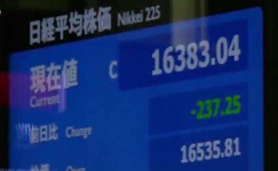 Chứng khoán Nhật Bản giảm mạnh sau chương trình kích thích kinh tế