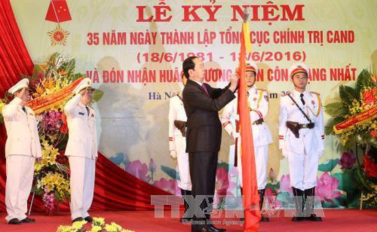 Lễ kỷ niệm 35 năm Tổng cục Chính trị Công an nhân dân