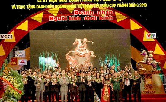 THTT Lễ trao tặng cúp Thánh Gióng cho 100 doanh nhân Việt Nam tiêu biểu 2016 (20h10, VTV1)