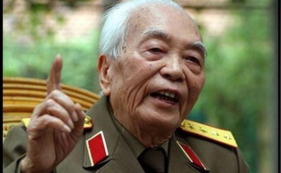 Kỷ niệm 105 năm ngày sinh cố Đại tướng Võ Nguyên Giáp