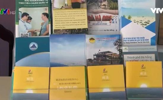 Đà Nẵng tăng cường truyền thông về ứng xử trong du lịch