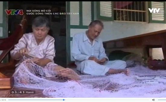 """""""Mai An Tiêm"""" thời hiện đại trên đảo Nam Du"""