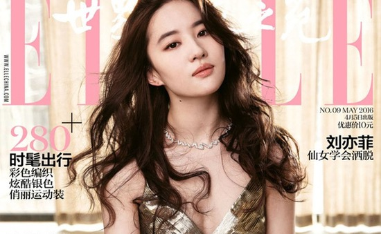 Lưu Diệc Phi quyến rũ trên trên ấn phẩm Elle tháng 5