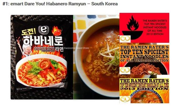 Hội chợ mì ăn liền quốc tế ở Hàn Quốc