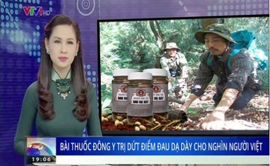Thêm nhiều hình ảnh bản tin Thời sự VTV bị chỉnh sửa để lừa đảo
