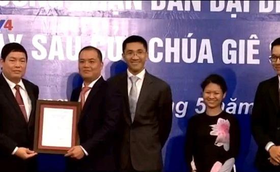 Công nhận Ban đại diện Giáo hội các Thánh hữu ngày sau của Chúa Giêsu Kytô - Việt Nam