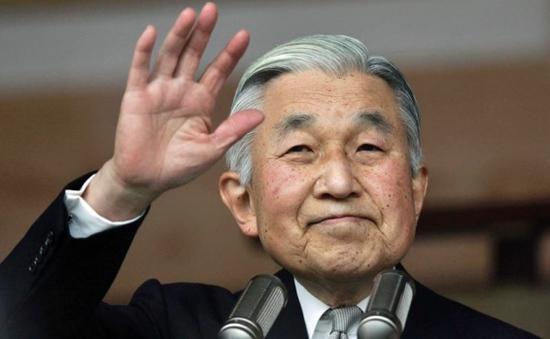 Nhật hoàng Akihito chuẩn bị công bố video về ý định truyền ngôi