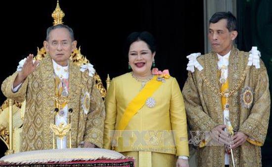 Hoàng Thái tử Thái Lan Maha Vajiralongkorn xác nhận sẽ kế vị
