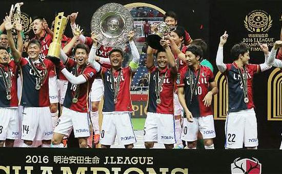 Kashima Antlers - kỷ lục gia của bóng đá Nhật Bản