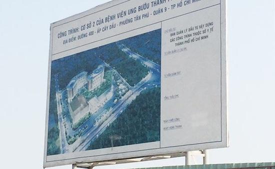 TP.HCM khởi công xây dựng Bệnh viện Ung bướu 2